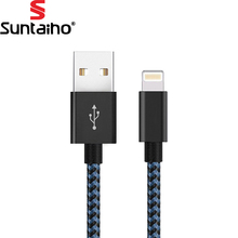 Buy Lighting USB Cable Suntaiho 2.1A Lighting USB Cable iPhone X 8 7 Plus Data Fast Charging USB Cable iPhone 5 6 6s iPad for $1.49 in AliExpress store