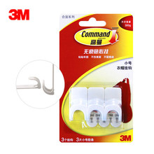 Small 3M command hook strong adhesive hook Holds strongly and removes cleanly command hat and clothes hook 4packs(China)