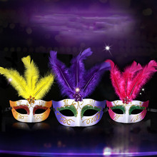 2 pcs/lot Halloween atmosphere dress up painting Diamond feather masks magic show masquerade party mask Halloween decoration(China)