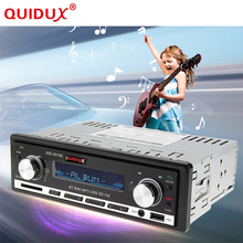 QUIDUX Car MP3 Player Car Audio Stereo In-dash FM Aux Input Receiver SD USB MP3 MMC WMA 12V Bluetooth V2.0 JSD-20158 Car Radio(China)