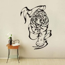 Black PVC Removable Tribal Tiger Wall Sticker For Kids Room Animal Wall Decal Wall Art Decor Home Decoration Accessories(China)