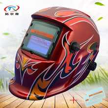 Solar battery Auto Darkening Welding Helmet Lens Welding Filter Welding Equipment TIG MIG MMA Electric Black Mask HD06(2233FF)W(China)