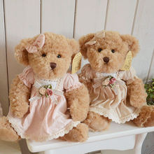 Free Shipping 27cm 2 pieces teddy bear with cloth soft plush toy high quality girl gift valentine gift(China)