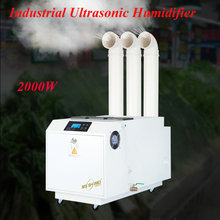 2000W Industrial Ultrasonic Humidifier Atomization Mute Humidify Machine Commercial Humidifier for Basement Workshop SM-20B