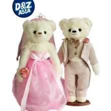 Hot selling Wedding Couple Bears Korean dramas Palace Bear wedding doll wedding gift(China)