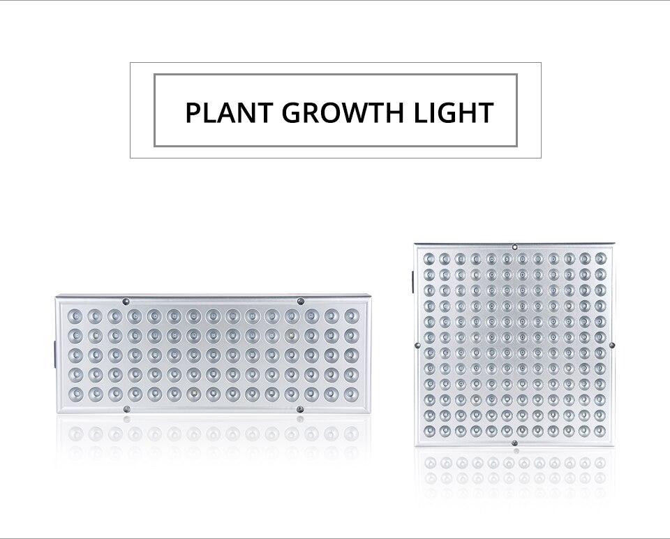 panel led grow light (2)