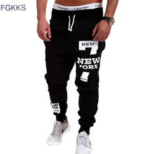 FGKKS Male Trousers 2017 New Men Casual Letters Loose Sweatpants Spell Color Printed Lace Trousers Joggers Mens Pants Plus Size