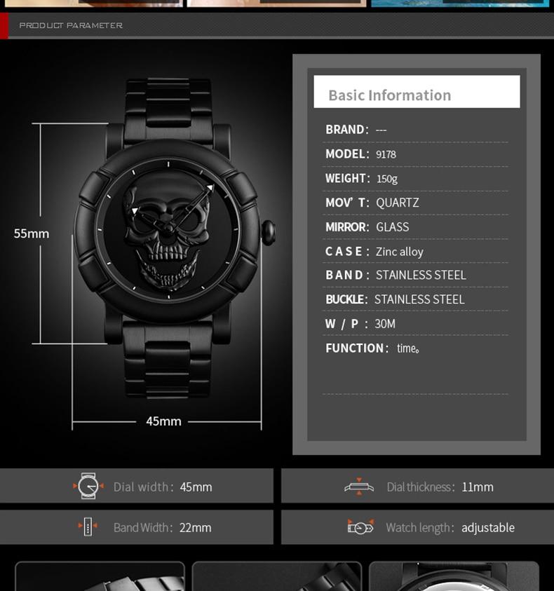 Quartz Watch (9)