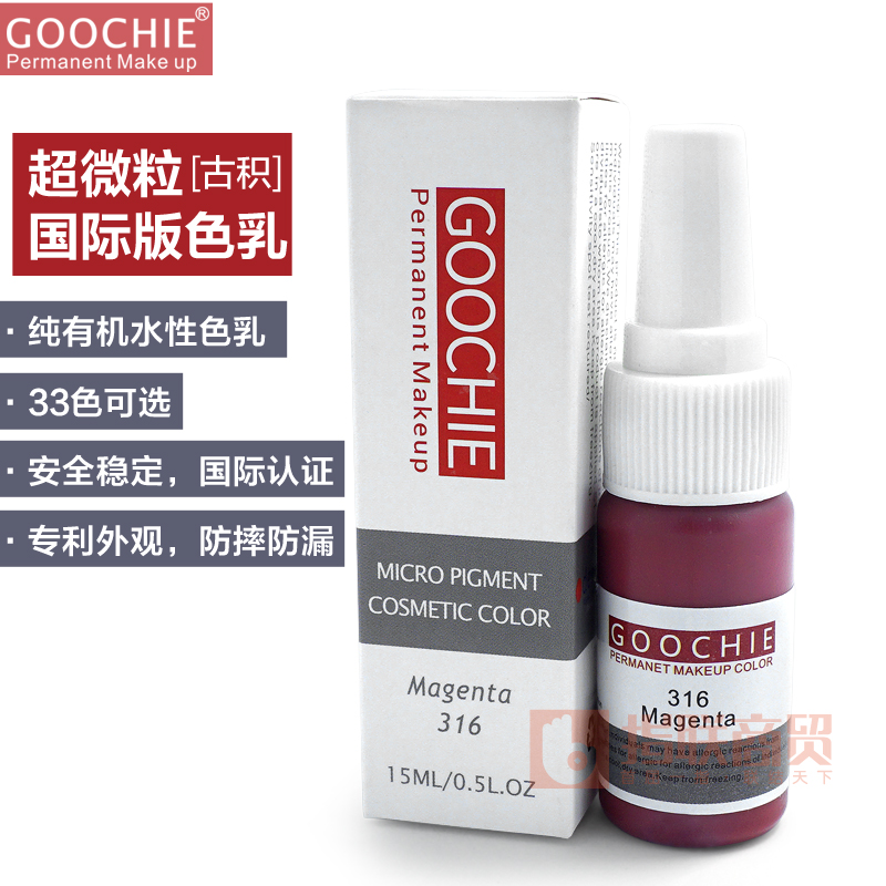 Goochie Original Permanent Makeup tattoo ink, pure organic liquid pigment 1/2Oz (15ml) for eyebrow tattoo ink<br>