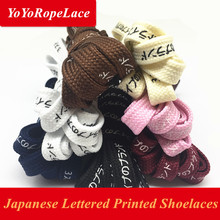 2017 New Creative Japanese Lettered Printed Shoelaces 90CM Printing Shoe Laces for Ultra Boost NMD