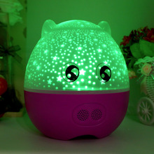 3 colors Romantic Rotating Projection Lamp Star Master LED Night Light With Speaker