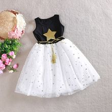 Children Girls Star Yarn Dress Princess Party Bithday Dress Kids Wedding Lace Summer Beach Style Dresses Round Neck P15