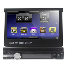 Free 8G maps include!Single Din Car DVD Player 7 inch Motorized Touchscreen GPS Navigation DVD Player FM/AM Receiver USB SD DVR
