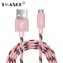 1M/2M Android Update Nylon Braided Micro USB Cable For Samsung Galaxy S7 S8 Xiaomi Redmi Huawei HTC Sony Fast Charger & Data(China)