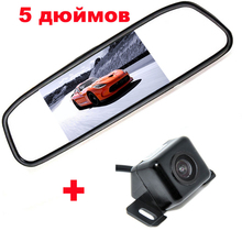 "5"" TFT LCD Reversing mirror Monitor + 2 in 1 Auto Parking system Car Rearview Camera 170 Lens Angle night vision Backup camera(China)"