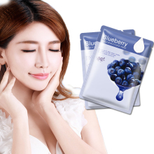 1 piece Blueberry Mask Silk mask Water mask Combination of moisturizing oils Acne 30g Hanchan(China)