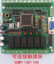 MITSUBISHI PLC industrial control board 51 single chip microcomputer control board FX1N FX2N AD DA 16MR Programmable control(China)