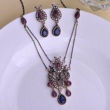 Luxury Brand Chain Vintage Jewellery Sets Colar African Costume Jewelry Set Antique Gold Neclace Men Accessories Indian Bijoux