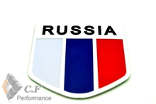 Rhino Tuning RUSSIA Flag Letter Aluminum Shield Car Emblem Sticker Russian Flag Auto Badge Decal 598