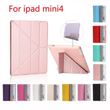 Silk Pattern Folding Protective Leather Case Hard Plastic  case Intelligent ultrathin Shape Changing back cover for ipad mini 4