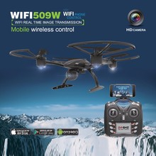 JXD 509W WIFI FPV Real-time Transmission 2.4GHz / APP Control 720P CAM 4CH 6 Axis Gyro Quadcopter Headless Mode RTF(China)
