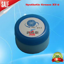 Synthetic Grease XY-2 printer guarantee synthetic grease for slider gear wheel Gear printer lubricating oil