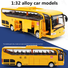 1:32 alloy car models,high simulation large school buses,toy vehicles,metal diecasts,pull back & flashing&musical,free shipping(China)