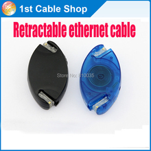 Free shipping&wholesale 10PCS/lot 2.5m Retractable flat ethernet RJ45 cable cord for pc,laptop etc.(China)