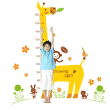 DIY Removable Room Home Decor Cartoon Animal Wall Stickers Giraffe Decal Children height art wall stickers