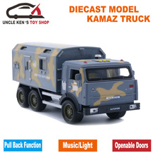 16.5CM Kamaz Military Diecast Scale Model Truck, Kids Gift, 1/32 Metal Toys Cars With Pull Back Function/Music/Light/Package(China)
