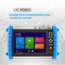 New 7 Inch Five In One H.265 4K IP HD CCTV Tester Monitor Analog AHD TVI3.0 CVI Camera Tester 1080P 4MP 5MP ONVIF WIFI POE 12V(China)