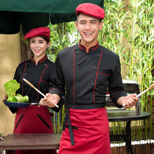 Cooking uniforms long - sleeved suits hotel restaurant Houchu clothing catering services staff clothes autumn and winter clothes
