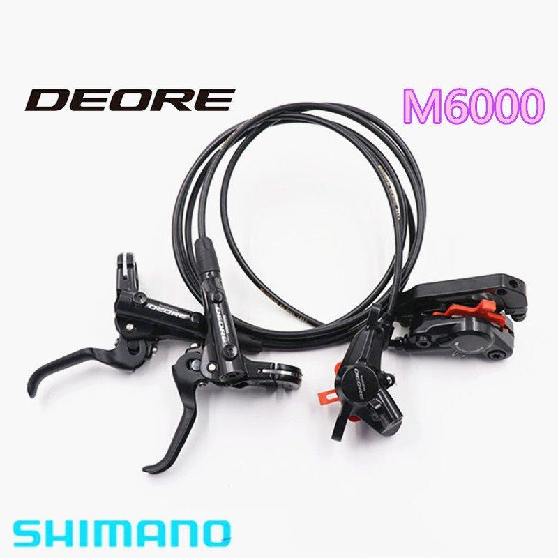 New Shimano Deore M505 MTB Hydraulic Disc Brake Set Front/&Rear Resin Pad Black