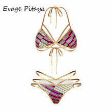 2017 South African Print Two-Pieces Hollow Out Bikini Set Sexy 3 String Thong Gold Metallic Leatherette Swimwear Swimsuit Gold