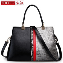 ZOOLER 2017 New Autumn Winter Women Handbag Real Leather Tote Bag Woman Red Strip Patchwork Fashion Hit Color bolsas femininas(China)