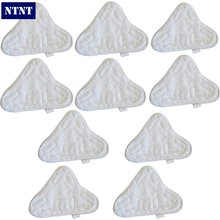 NTNT Free Post Ship New 10 QTY Velcro Microfibre Steam Mop Floor Pads For H20 5 X Clean Mop
