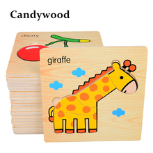 8Pcs/Lot Baby 3D Puzzle Jigsaw Wooden Toys For Children Cartoon Animal Puzzles Intelligence Kids Children Educational Toy(China)
