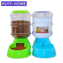 Huiyi Home Automatic Pet Feeder Drinking Fountain For Cats Dogs 3.5L Plastic Pets Dog Food Bowl Water Dispenser Supplies ENI021(China)