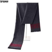 ZFQHJJ New Winter Scarf Men Faux Cashmere Classic Cotton Blend Scarf Warm Soft Tassel Shawl Wrap scarf for men scarves cachecol