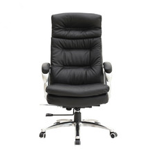 Modern Big&Tall High-Back Swivel PU Leather Office Chair With Tilt Tension&Lumbar Support Office Furniture Computer Desk Chair(China)