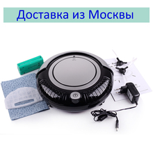 (RU Warehouse) Mini Smart Robot Vacuum Cleaner K6L (Vacuum,Sweep,Mop) With mop,3 Working Mode,2 Side-brushes,Flashing LED Light