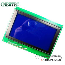 Free Shipping 1PCS 240128Z 240x128 Dots Graphic Blue Color Backlight LCD Display module RA8822 Controller  New
