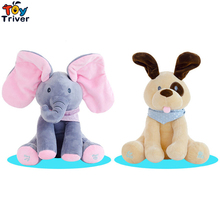 30cm Plush Peek A BOO Singing Elephant Dog Puppy Toy PEEK-A-BOO Baby Music Toys Ears Flaping Move Interactive Doll Children Gift(China)