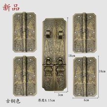 [Haotian vegetarian] shoe bookcase Chinese antique cupboard handle kit landscape section HTJ-051(China)