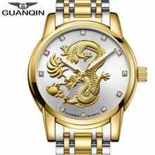 Buy GUANQIN New Luxury Brand Gold Dragon Sculpture Stainless Steel Quartz Watch Men Business Waterproof Wristwatch relogio masculino for $29.99 in AliExpress store