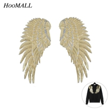 Hoomall 1Pair Sequins Patches For Clothing Angel Wings Sew On Embroidered Patch DIY Motif Applique Stickers For Cloth 31cm