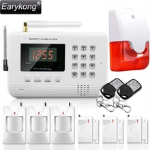 NEW Earykong PSTN GSM Alarm System For VIP Buyer !!! home alarm security alarm system, with door detector and infrared detectors(China)