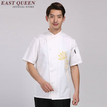 Food Service chef jacket clothing cook clothes men chinese restaurant uniforms male chef coats cooks clothing   AA730