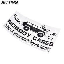 JETTING 1 Pcs Family Funny Cartoon Stick Picture Car Motorcycles Decor Sticker Nobody Cares about Your Stick Figure