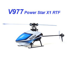 Hot Sale WLtoys V977 Power Star X1 6CH 2.4G Brushless RC Helicopter New Original Package(China)